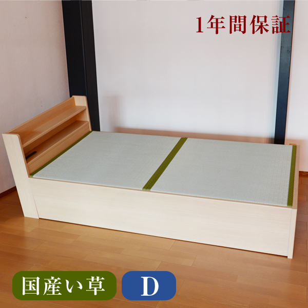 畳ベッド ダブル用ベッド用取り換え畳 ダブルサイズ(畳2枚1セット)爽やか畳/国産い草畳表/炭入りカーボンシート/縁付き畳日本製 送料無料ベッド用畳 オーダーサイズ 交換 ベット用畳 畳ベット