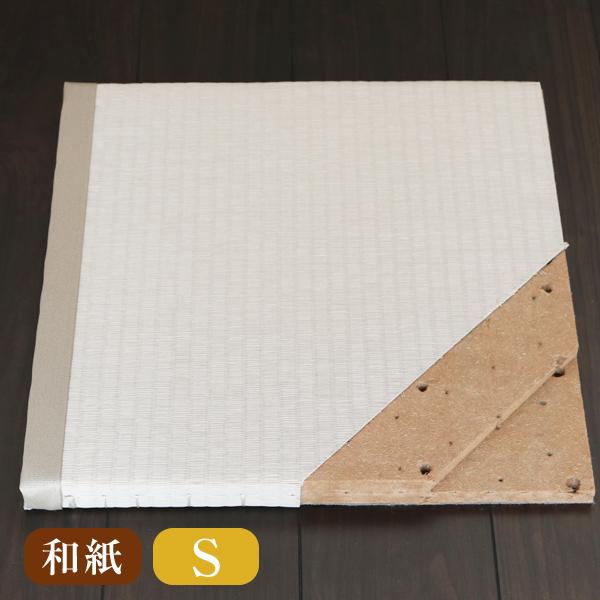 畳ベッド シングル用ベッド用取り換え畳 シングルサイズ(畳2枚1セット)爽やか畳/国産和紙畳表/引目織り/縁付き畳日本製 送料無料ベッド用畳 オーダーサイズ 交換 ベット用畳 畳ベット