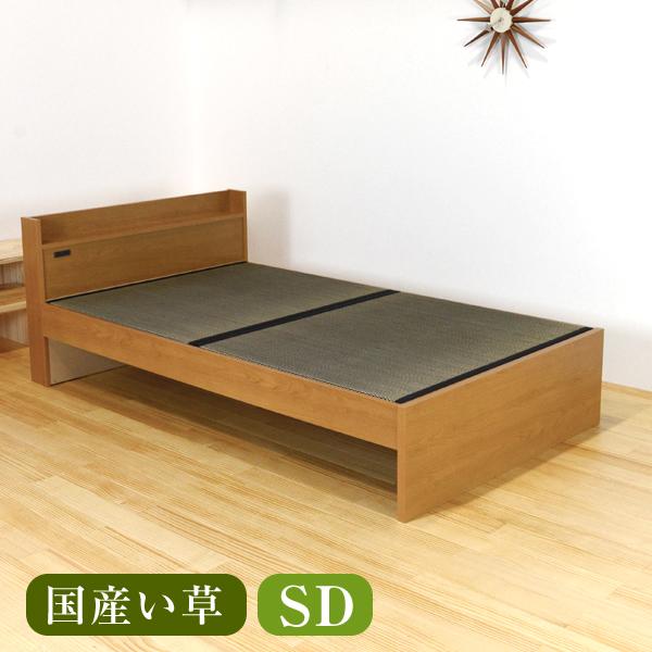 畳ベッド セミダブル用ベッド用取り換え畳 セミダブルサイズ(畳2枚1セット)国産い草+炭パイプ(樹脂)/交織畳表/縁付き畳日本製 送料無料ベッド用畳 オーダーサイズ 交換 ベット用畳 畳ベット
