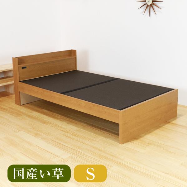 畳ベッド シングル用ベッド用取り換え畳[調湿機能畳/爽感炭畳]シングルサイズ(畳2枚1セット)備長炭入り畳/国産い草畳表/縁付き畳日本製ベッド用畳 オーダーサイズ 交換 ベット用畳 畳ベット 送料無料