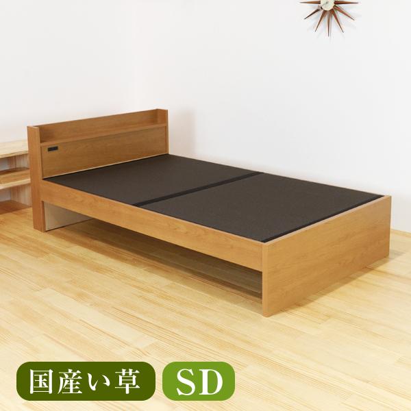 畳ベッド セミダブル用ベッド用取り換え畳[調湿機能畳/爽感炭畳]セミダブルサイズ(畳2枚1セット)備長炭入り畳/国産い草畳表/縁付き畳日本製ベッド用畳 オーダーサイズ 交換 ベット用畳 畳ベット 送料無料