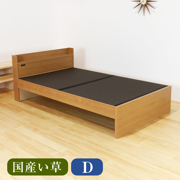 畳ベッド ダブル用ベッド用取り換え畳[調湿機能畳/爽感炭畳]ダブルサイズ(畳2枚1セット)備長炭入り畳/国産い草畳表/縁付き畳日本製ベッド用畳 オーダーサイズ 交換 ベット用畳 畳ベット 送料無料