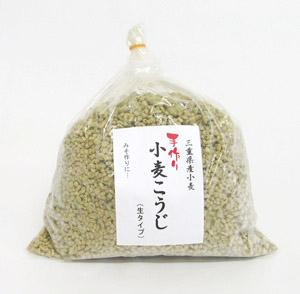 特別な一品 定価 手作りだから独特な深い味わい 手造り 1.0kg 小麦こうじ 人気上昇中