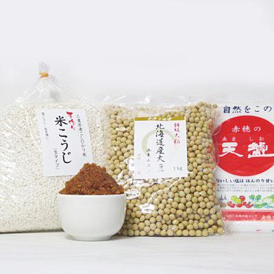 河村こうじ屋 麹蓋製法の糀で手作り味噌に挑戦してみませんか? 手作り味噌セット 米みそ 日本 出来上がり約4kg [ギフト/プレゼント/ご褒美] 10歩麹
