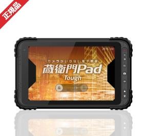 電子小黒板タブレット第2世代 蔵衛門Pad Tough