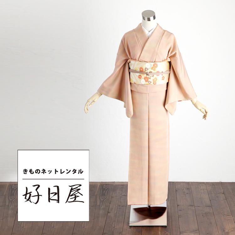 色無地 レンタル フルセット 正絹 身長142-157cm im-003