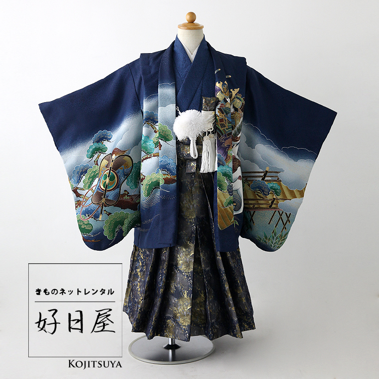 七五三 袴 男の子 着物 レンタル 3歳 袴レンタル フルセット 子供 羽織 子供 お宮参り 5-027-3