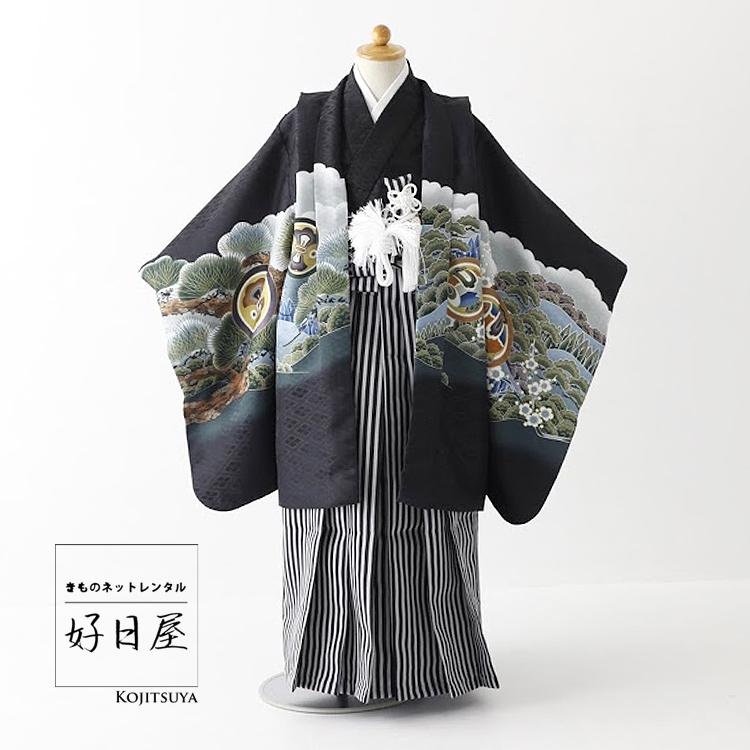 七五三 袴 男の子 着物 レンタル 5歳 袴レンタル フルセット 子供 羽織 子供 お宮参り 5-035