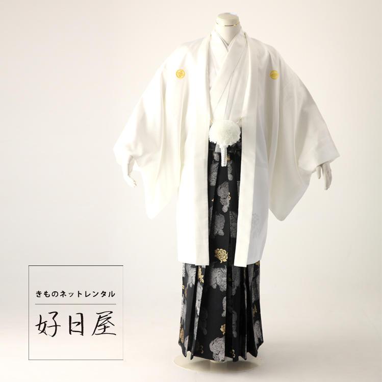 卒業式 袴 レンタル 男 着物 【レンタル】 結婚式 着物 【レンタル】 成人式 男性 紋付袴 dh-001