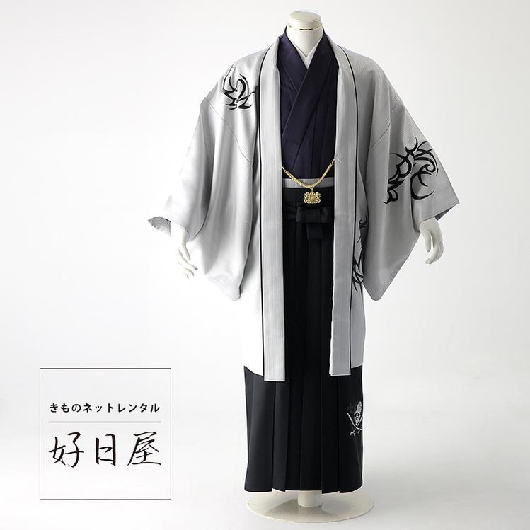 卒業式 袴 レンタル 男 着物 結婚式 着物 成人式 男性 紋付袴 dh-002-s