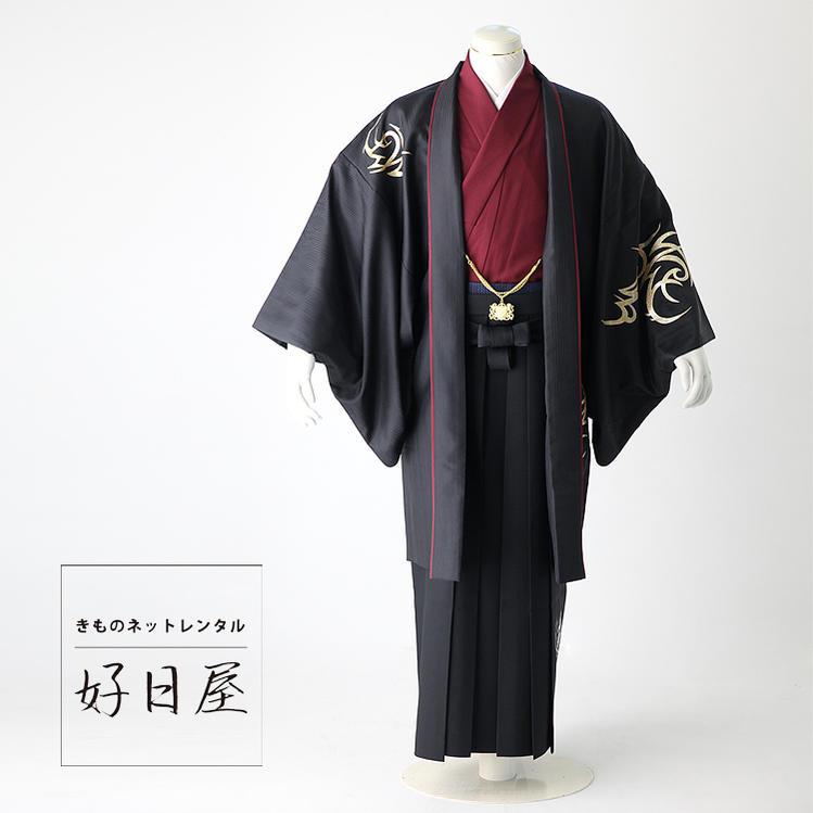 卒業式 袴 レンタル 男 着物 結婚式 着物 成人式 男性 紋付袴 dh-003-s