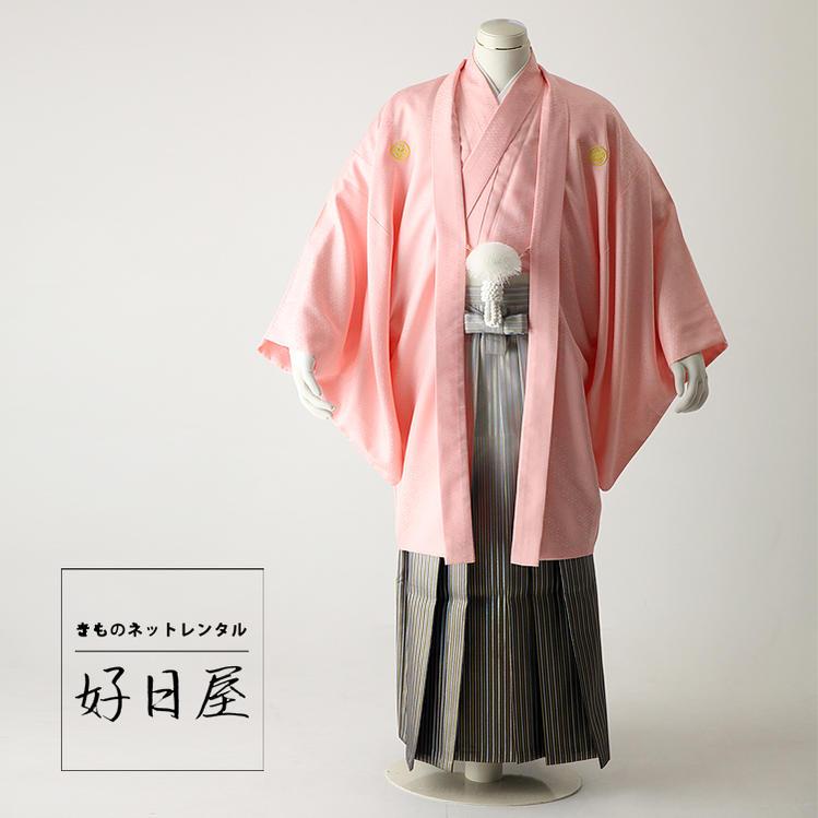 卒業式 袴 レンタル 男 着物 結婚式 着物 成人式 男性 紋付袴 dh-005-s