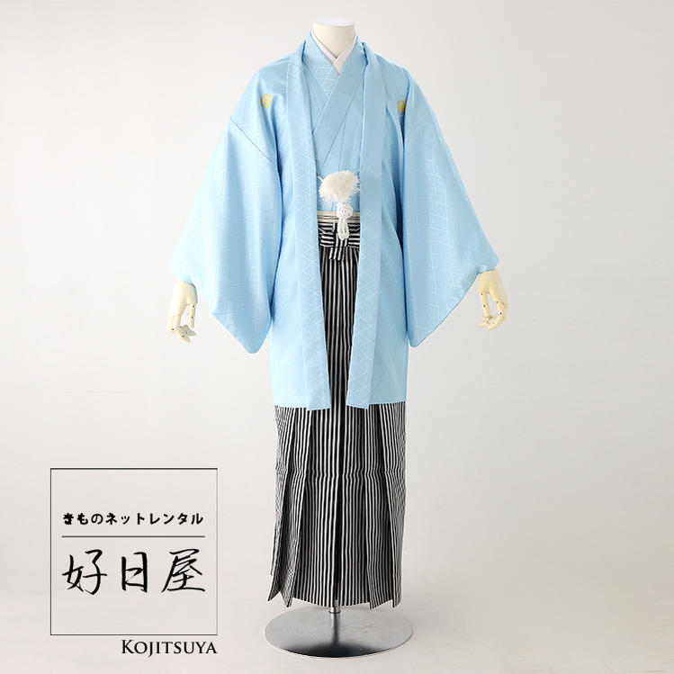 卒業式 袴 レンタル 男 着物 【レンタル】 結婚式 着物 【レンタル】 成人式 男性 紋付袴 dh-006-s