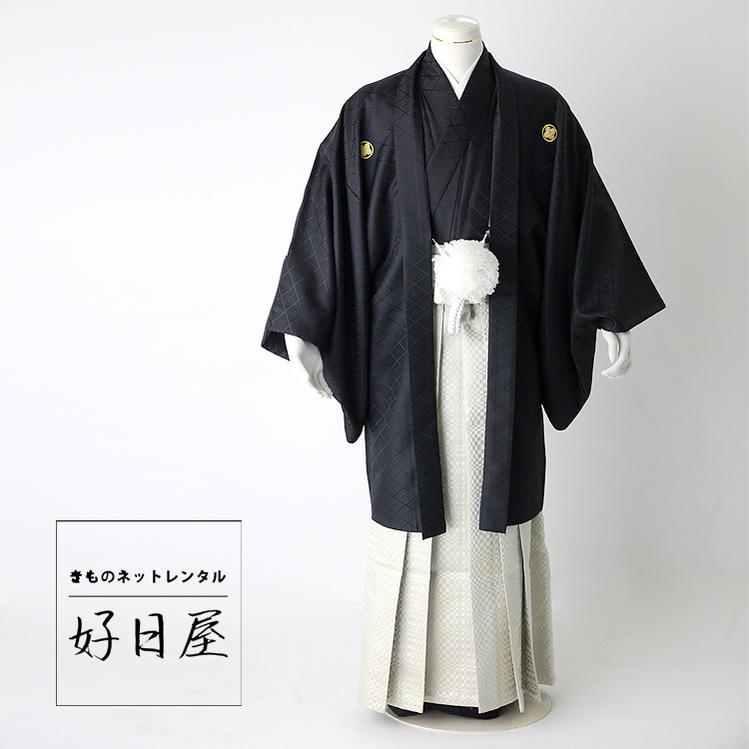 卒業式 袴 レンタル 男 着物 結婚式 着物 成人式 男性 紋付袴 dh-013