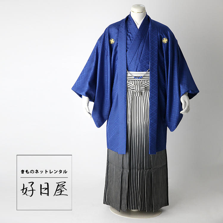 卒業式 袴 レンタル 男 着物 結婚式 着物 成人式 男性 紋付袴 dh-014-s