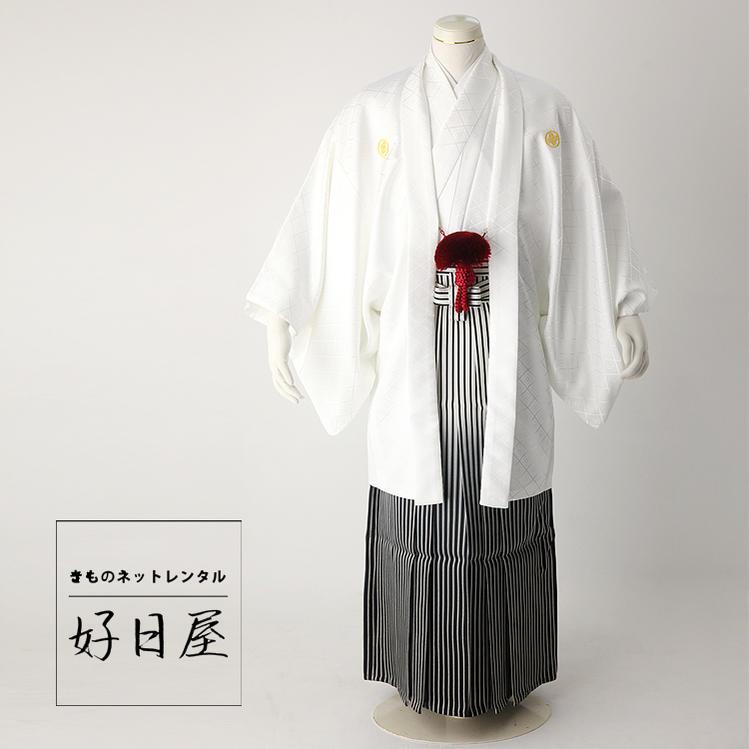 卒業式 袴 レンタル 男 着物 結婚式 着物 成人式 男性 紋付袴 dh-016-s
