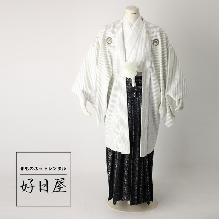 卒業式 袴 レンタル 男 着物 結婚式 着物 成人式 男性 紋付袴 dh-020-s