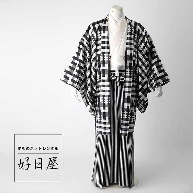 卒業式 袴 レンタル 男 着物 結婚式 着物 成人式 男性 紋付袴 dh-021-s