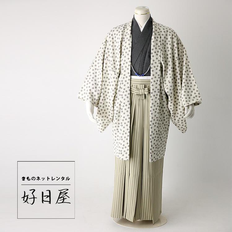 卒業式 袴 レンタル 男 着物 結婚式 着物 成人式 男性 紋付袴 dh-022-s