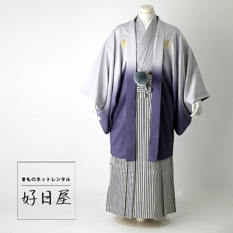 卒業式 袴 レンタル 男 着物 結婚式 着物 成人式 男性 紋付袴 dh-023-s
