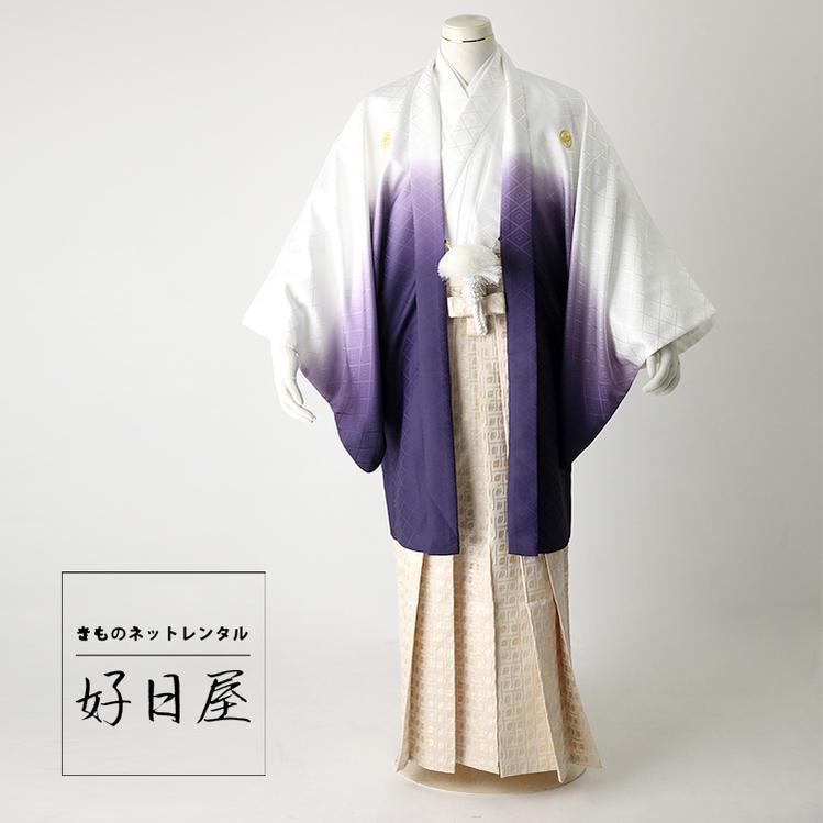 【レンタル】紋付羽織袴 フルセット 適応身長165-175cm dh-024