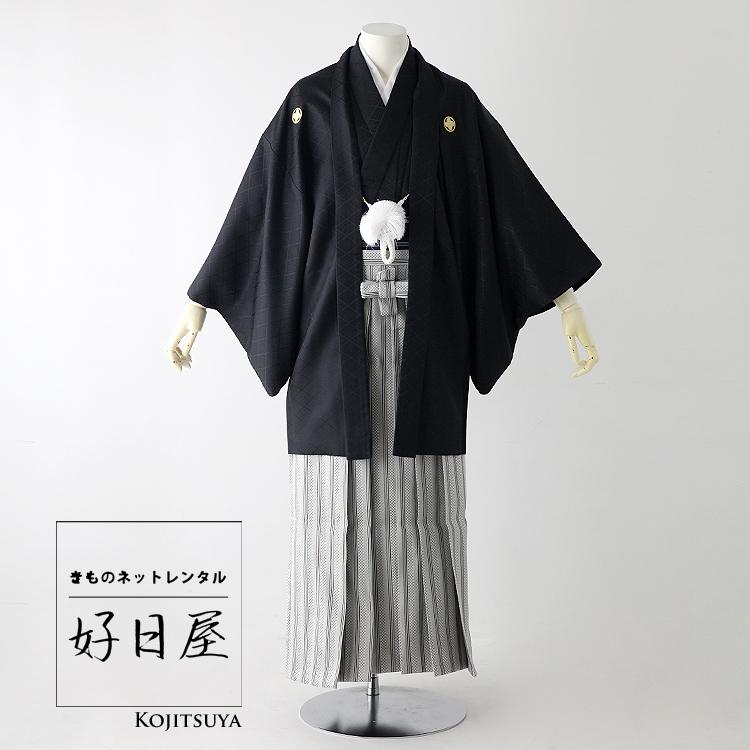 卒業式 袴 レンタル 男 着物 結婚式 着物 成人式 男性 紋付袴 dh-054-s