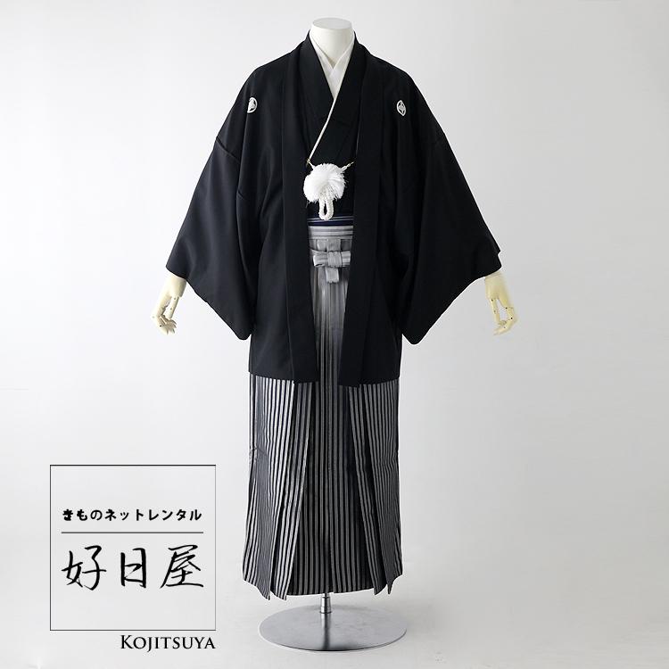 卒業式 袴 レンタル 男 着物 結婚式 着物 成人式 男性 紋付袴 dh-055-s
