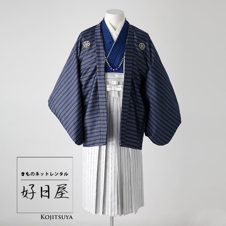 卒業式 袴 レンタル 男 着物 結婚式 着物 ジュニア 男性 紋付袴 dh-037-s