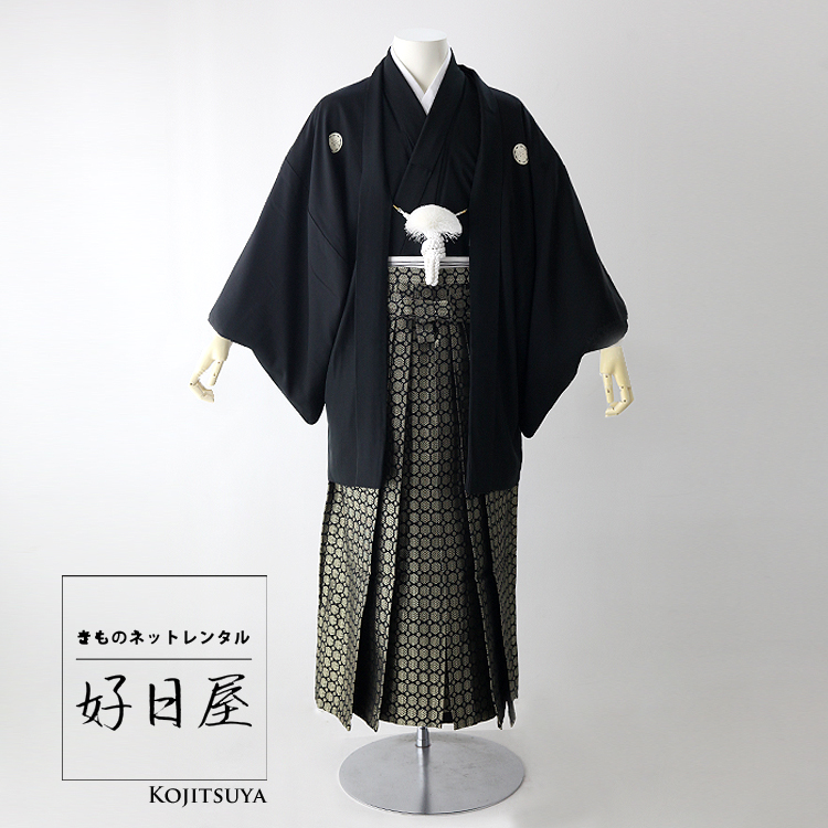 卒業式 袴 レンタル 男 着物 結婚式 着物 成人式 男性 紋付袴 dh-057-s