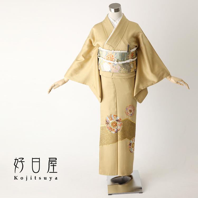 色留袖 レンタル フルセット 正絹 着物 【レンタル】 結婚式 身長144-159cm 三つ紋 it-004