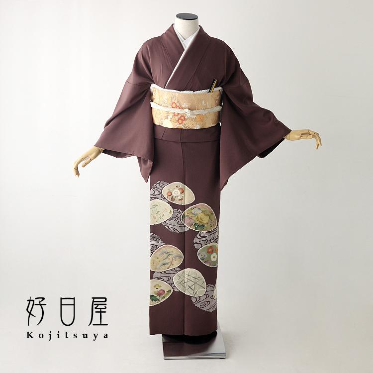 色留袖 レンタル フルセット 正絹 着物 結婚式 身長151-166cm 三つ紋 it-081