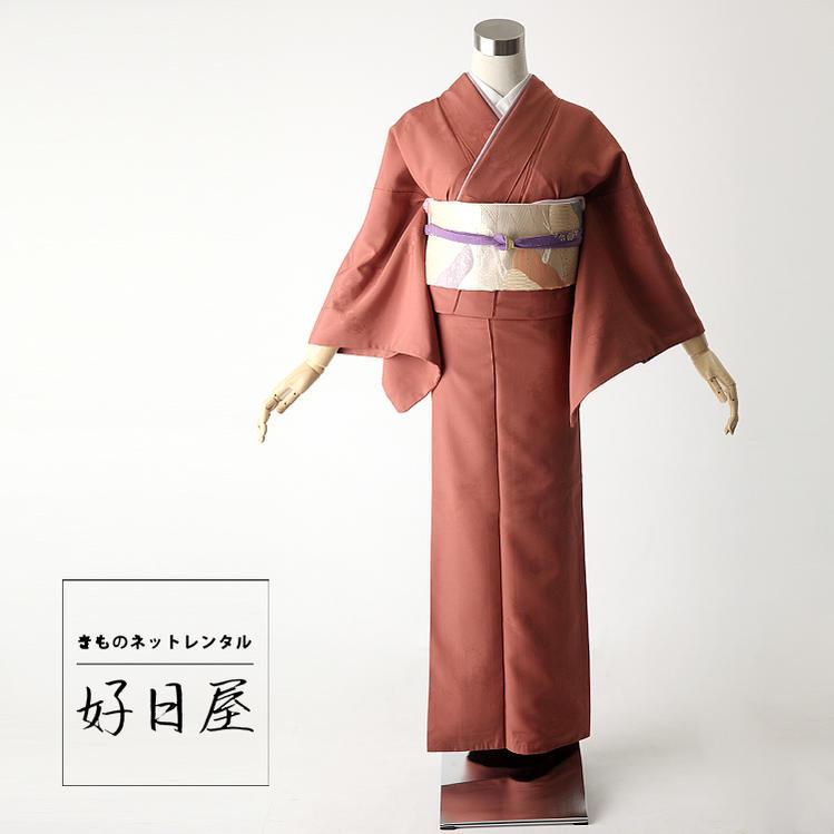 色無地 レンタル フルセット 正絹 身長141-156cm im-011