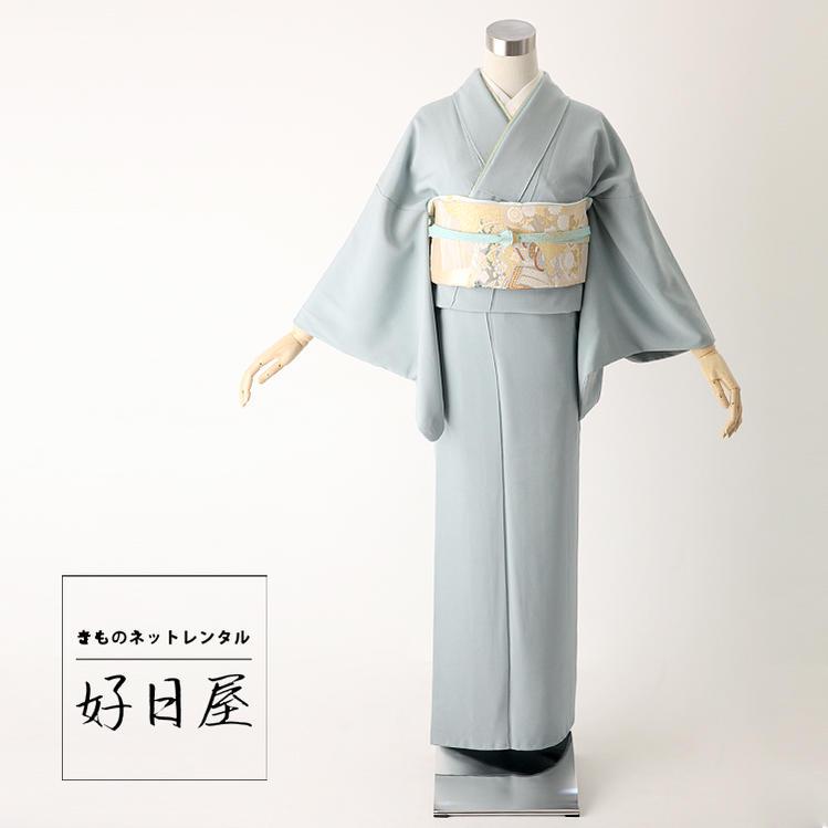 色無地 レンタル フルセット 正絹 身長148-163cm im-019
