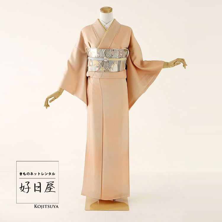 色無地 レンタル フルセット 正絹 着物 一つ紋 身長145-160cm im-025