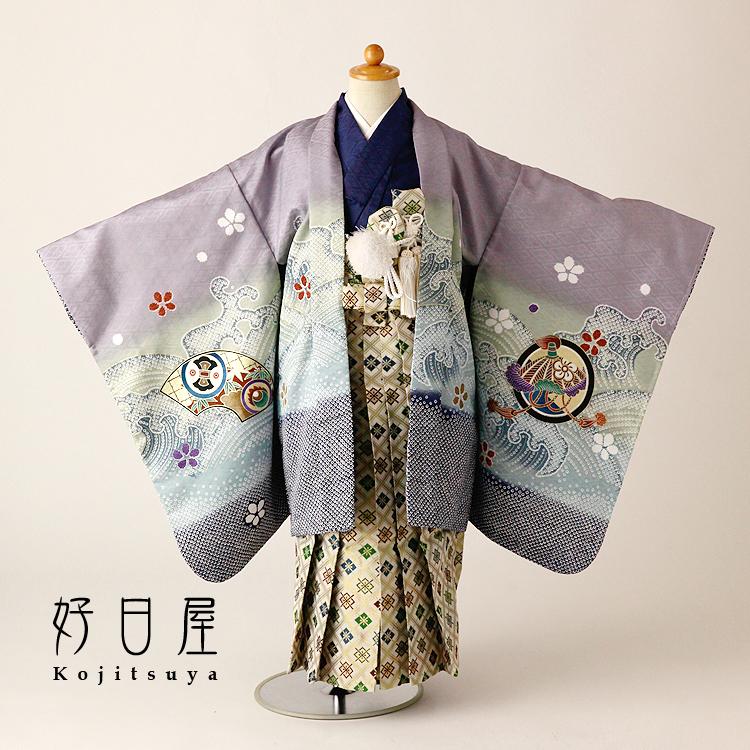 七五三 袴 男の子 着物 レンタル 5歳 フルセット 子供 羽織 お宮参り 5-036