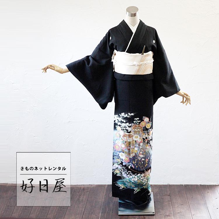 留袖 レンタル フルセット 正絹 着物 結婚式 黒留袖 身長145-160cm 五つ紋 t-006