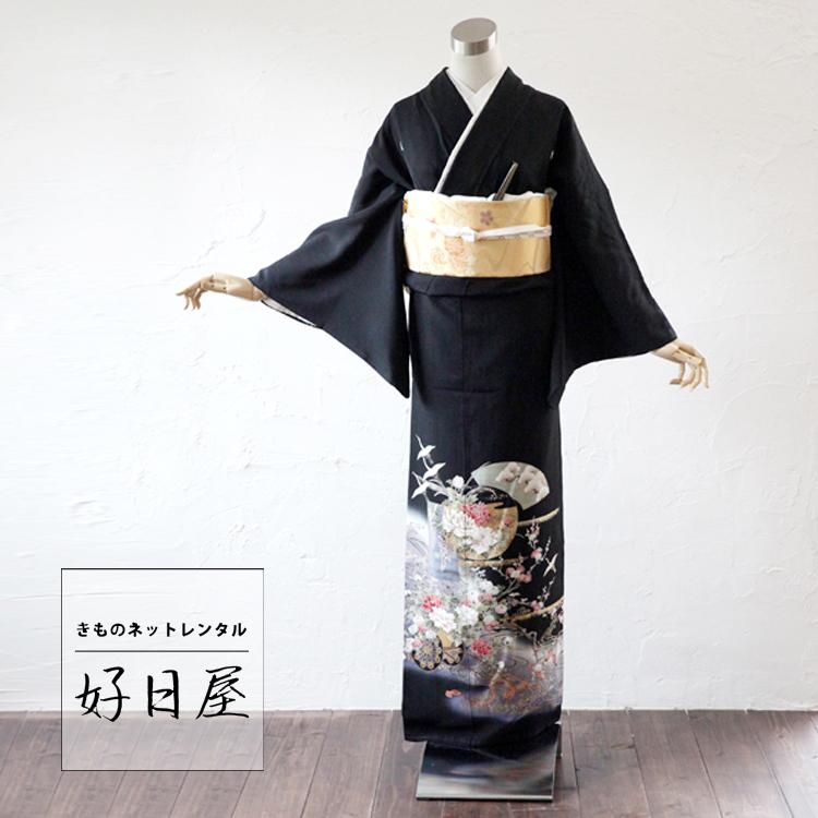 留袖 レンタル フルセット 正絹 着物 【レンタル】 結婚式 黒留袖 身長141-156cm 五つ紋 t-007