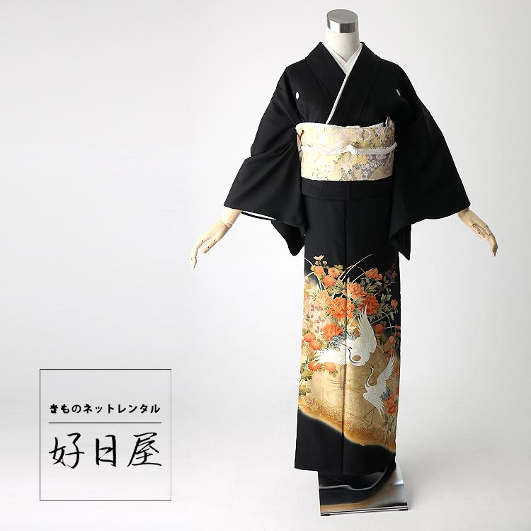 留袖 レンタル フルセット 正絹 着物 結婚式 黒留袖 身長144-159cm 五つ紋 t-033