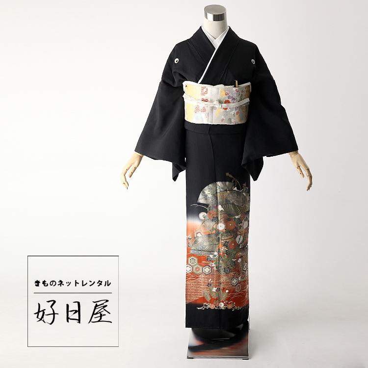 留袖 レンタル フルセット 正絹 着物 【レンタル】 結婚式 黒留袖 身長149-164cm 五つ紋 t-037