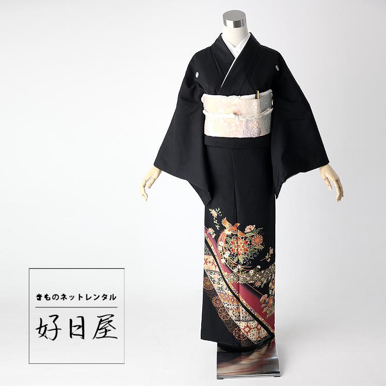 留袖 レンタル フルセット 正絹 着物 【レンタル】 結婚式 黒留袖 身長145-160cm 五つ紋 t-041