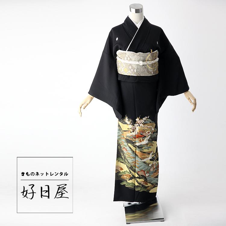 留袖 レンタル フルセット 正絹 着物 結婚式 黒留袖 身長140-155cm 五つ紋 t-048