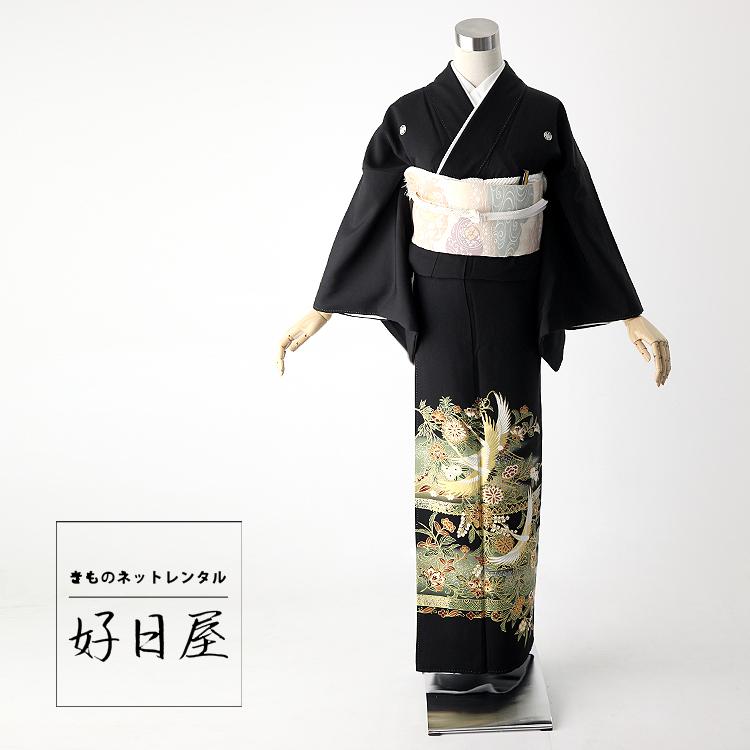 留袖 レンタル フルセット 正絹 着物 結婚式 黒留袖 身長145-160cm 五つ紋 t-049