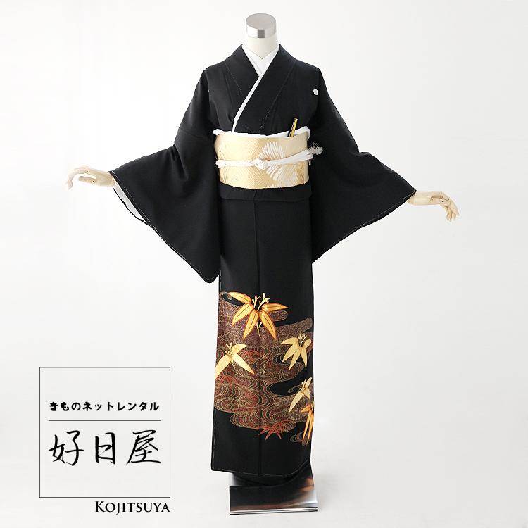 留袖 レンタル フルセット 正絹 着物 結婚式 黒留袖 身長150-165cm 五つ紋 t-052