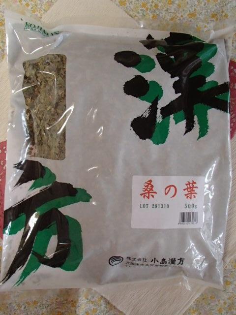 【まとめ買いでお徳!送料等無料!】桑の葉 (くわのは)500g×7袋(小島漢方) 【安心品質】