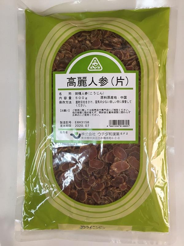高麗人参(片)500g×1袋【ウチダ和漢薬】【こうらいにんじん】
