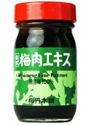 【送料等無料】古式梅肉エキス90g×3箱【お得セット】梅丹本舗