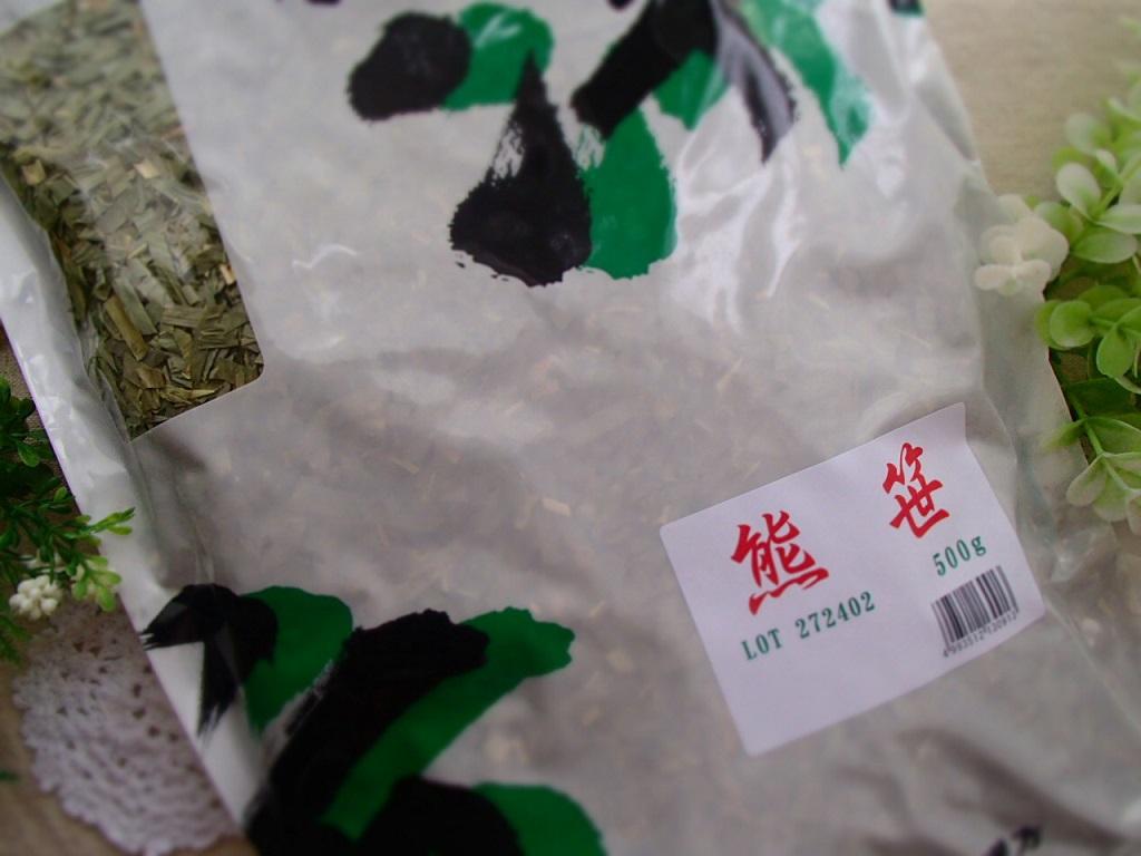 熊笹(くまざさ・くまささ)500g×6袋 小島漢方