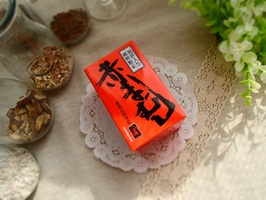 【送料等無料!】赤まむし(純肝入り)粉末45g×3【皇漢薬品研究所】