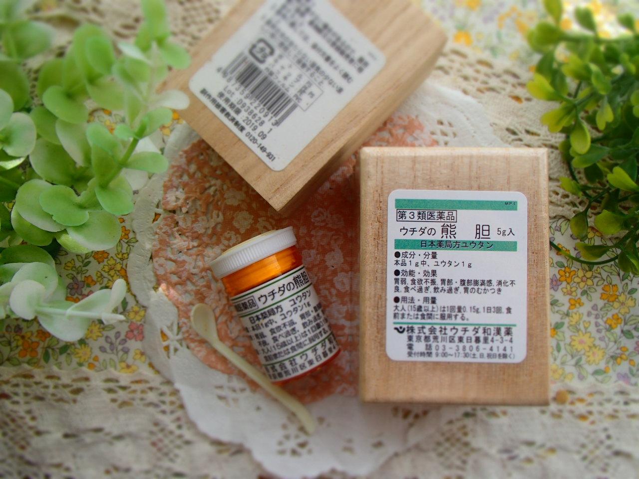 熊胆ゆうたん1g(ウチダ和漢薬)