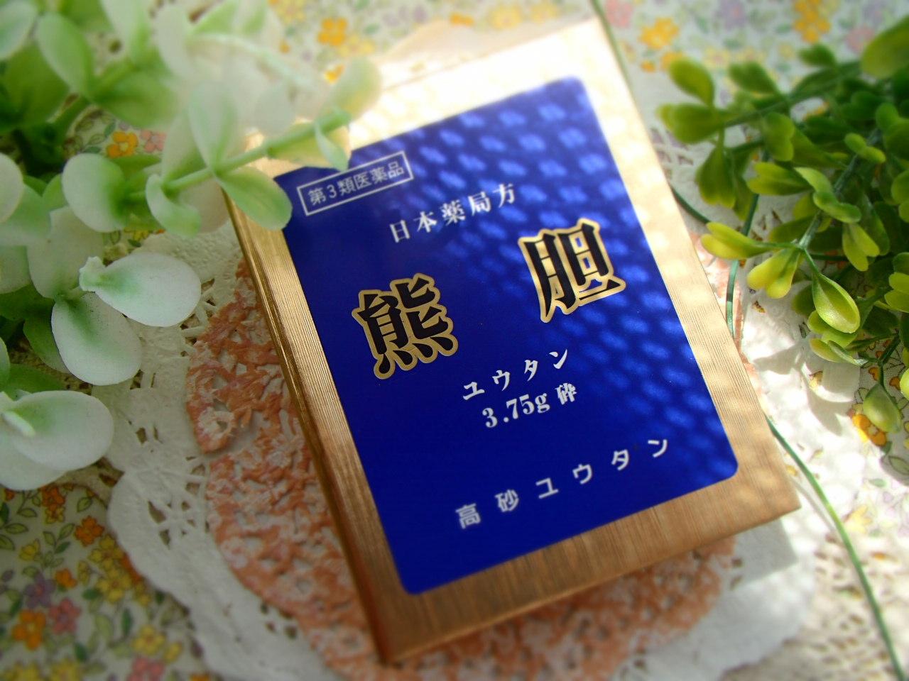 熊胆 3.75g (ロシア産)(ユウタン・ゆうたん)【高砂薬業 】